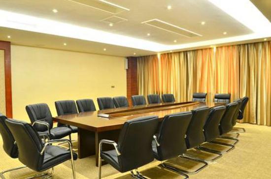 Kailong International Hotel: Meeting Room