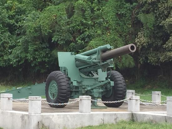 7  155mm Howitzer - Picture of Kinmen Island, Jinhu