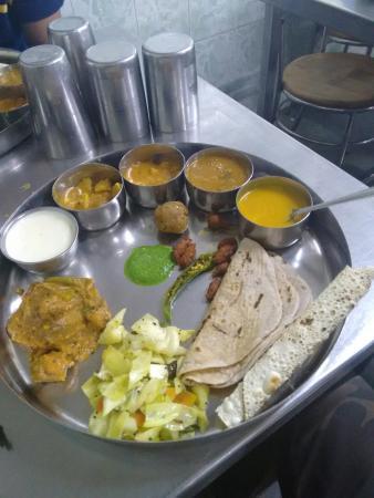 Gujarathi Mandal