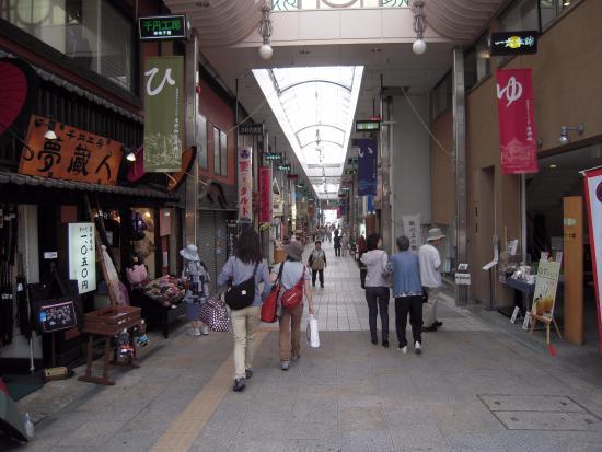 Dogo Onsengai: 商店街