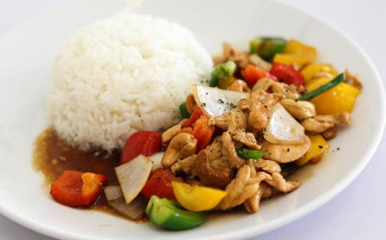 Tamar Bakery & Restaurant : Cashew nut chicken