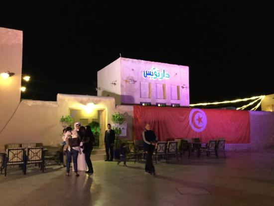 Al Wakra, Catar: Inside and out