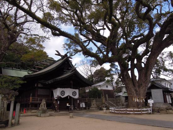 Ushitora Shrine
