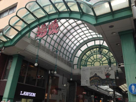 Dogo Onsengai: アーケイドになっている商店街
