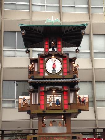 Dogo Onsengai: 道後温泉街の入り口にからくり時計があります。