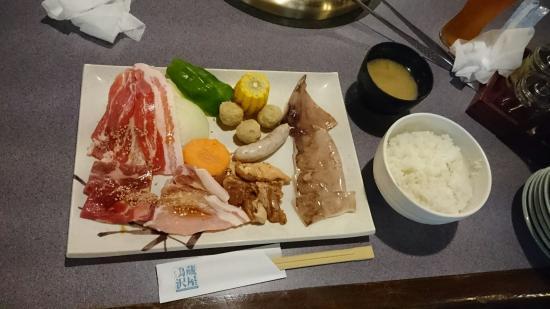 Restaurant Homura