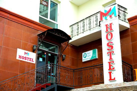 Modern Mongol Hostel