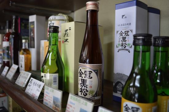 Akimoto Souvenir