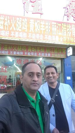 Yunnan Wholesale Tea Market: 20160322_171308_1_large.jpg