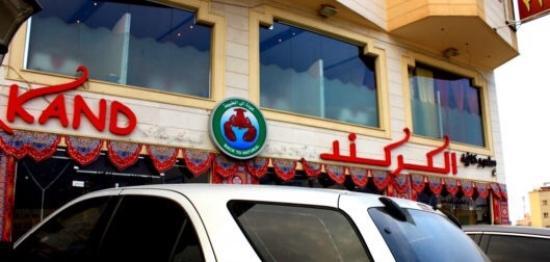 خميس مشيط - تعليق لـ مطعم الكركند وأبها, المملكة العربية السعودية - Tripadvisor