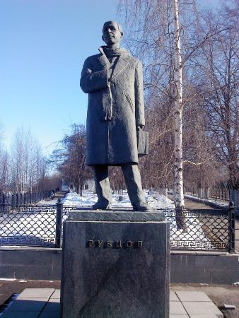 Monument to Rubtsov