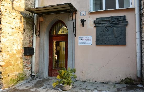 Estonian Theatre and Music Museum: Эстонский музей театра и музыки