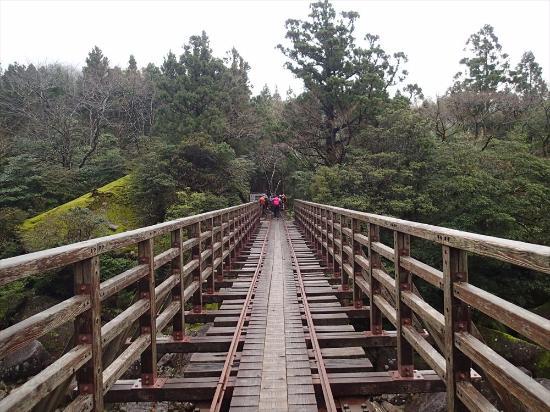 Kosugidani Bridge