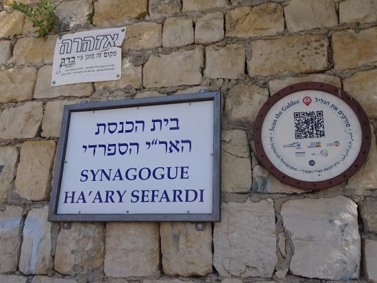 The Sephardic Synagogue of the Ari: Ari Sephardi synagogue from outside