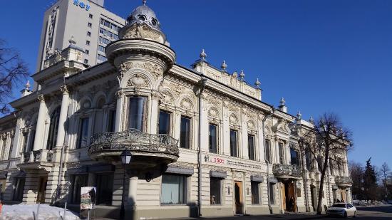 Ushkova House