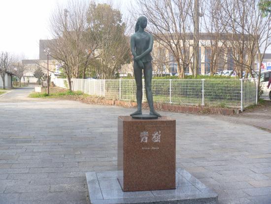 Tosu Chuo Park