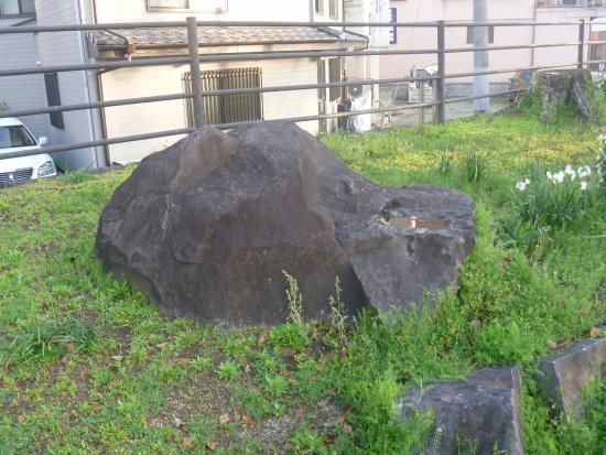 Denka Stone
