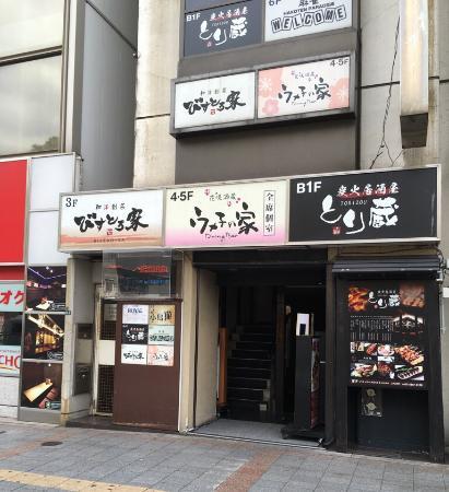 Umekonoie Uenochuodoriten: photo0.jpg