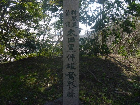Shimpuren Leader Tomoo Otaguro's Battle Site