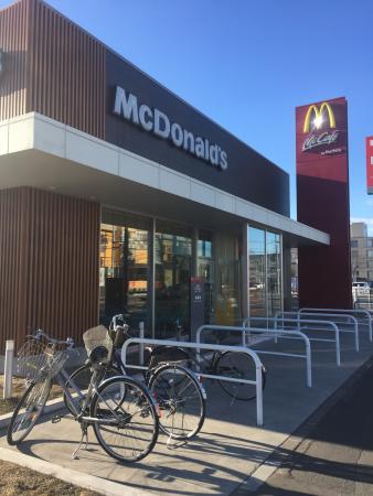 McDonald's Obihiro Nishi Gojo