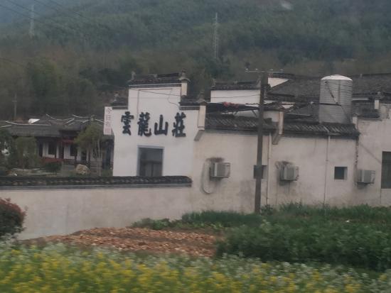 Yunlong Mountain Villa
