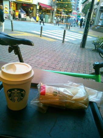 Starbucks Coffee Sangenjyaya