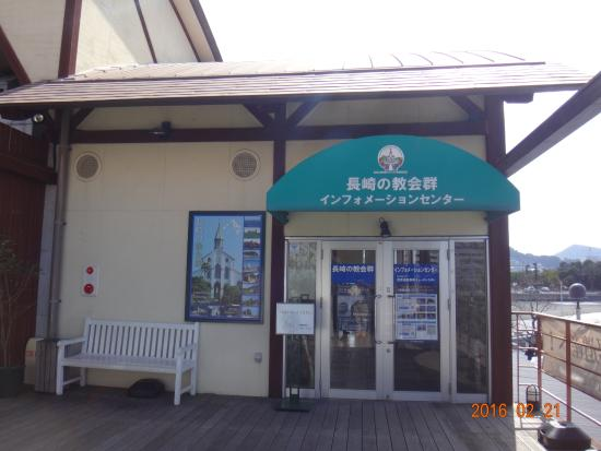 Nagasaki Churches Information Center