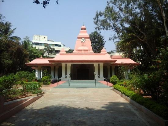 Ramakrishna Math