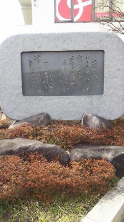 Oshi no Kahi