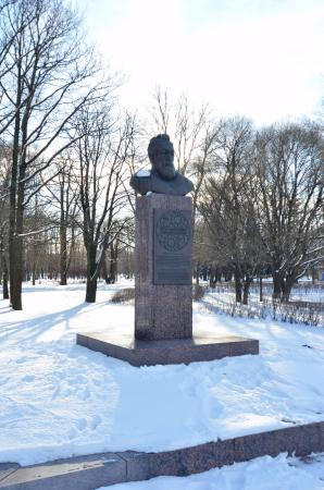 Monument-Bust to Chilingarov