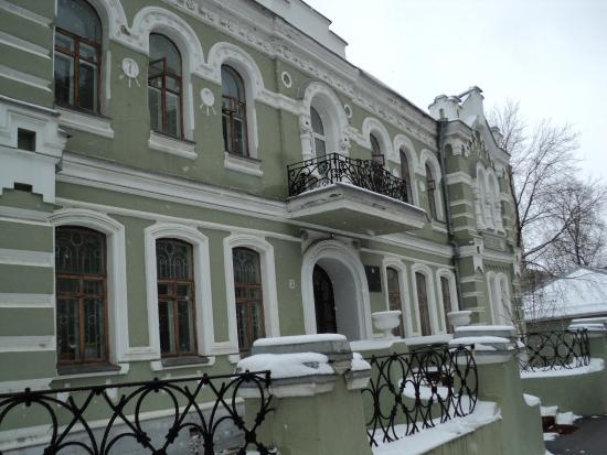 Former Hospitage of Sisters Titovy