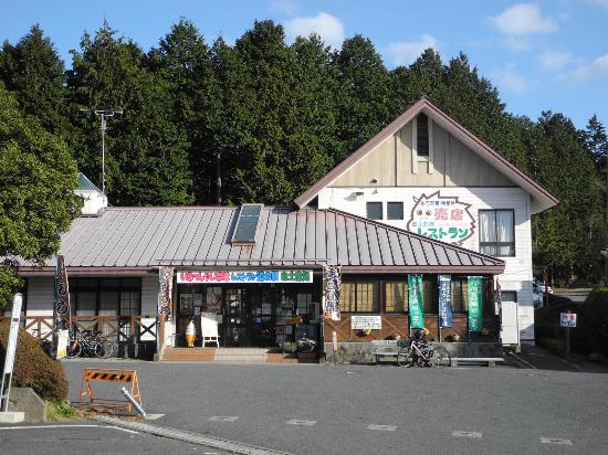 Roadside Station Konzeno-sato Ritto