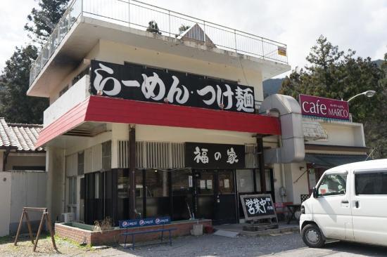 Yokohama Iekei Ramen Fukunoya