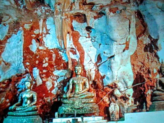 Keaw Sara Pad Neuk Cave