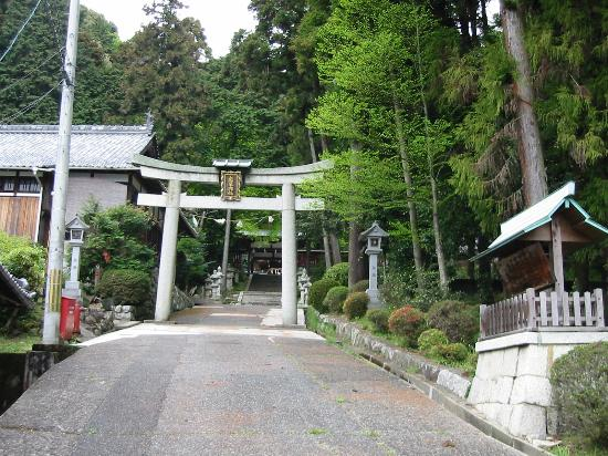 Ogoto Shrine