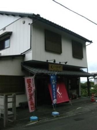 Imagen de Kurasawaya
