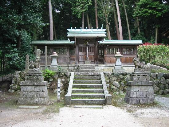 Ono Shrine