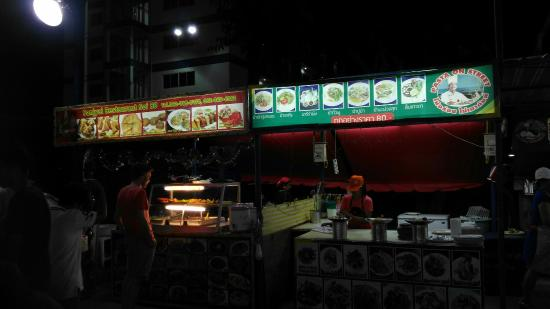 Soi 88 Food Court