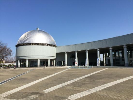 Kuki Planetarium
