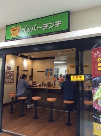 コンフォートホテル仙台東口周辺のグルメ 5選 【トリップ ...