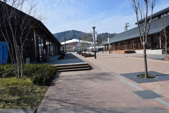 Onagawa-cho, Japan: Around the station, shopping areas and restaurants