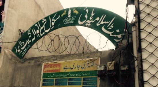 Sheranwala Gate Lahore