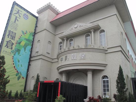 Jhongsing Rice Castle