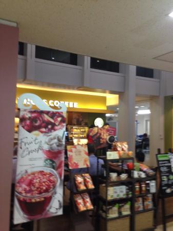 Starbucks Coffee Tomishiro Central Hospital