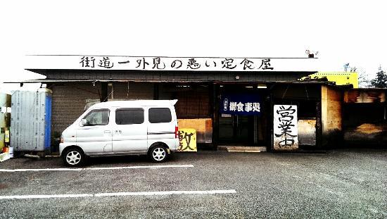 Otoko No Chubo