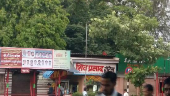 Hotel Shivprasad Restaurant