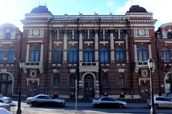 Здание бывшего Общественного собрания