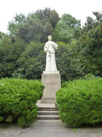 Qiu Jin's Tomb Foto