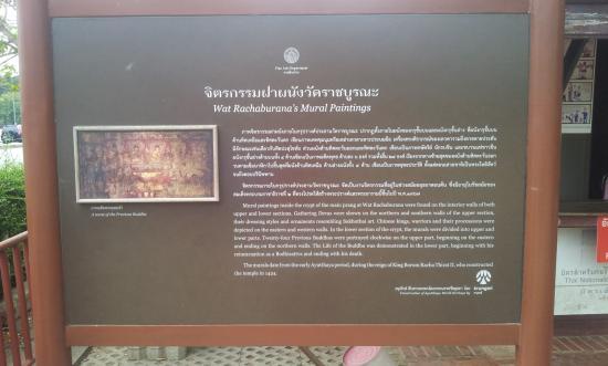 Temple of the Royal Restoration (Wat Ratchaburana) : WT 40