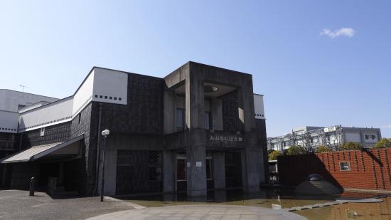 Oyama Meijin Memorial Museum